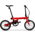 Купить Электровелосипед с доставкой